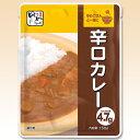 低たんぱく食品 ゆめシリーズ 辛口カレー150g [腎臓病食/低たんぱく おかず]