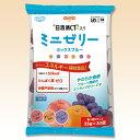 MCT入りミニゼリー ミックスブルー 25g×3種×10 区分1 [腎臓病食/低たんぱく食品/高カロリー]
