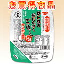 【お買い得価格】サトウの低たんぱく ごはん かるめに一膳 1/25 155g×20食 パックタイプ [低たんぱく食品]
