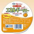 エネルギーゼリー 甘夏みかん味 98g 区分3 [腎臓病食/低たんぱく食品/高カロリー]