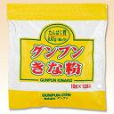 グンプン きな粉 10g×12 [腎臓病食/低たんぱく食品/たんぱく調整]