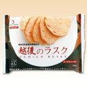 越後のラスクメープルシュガー (30g×6袋)×2箱 [腎臓病食/低たんぱく食品]