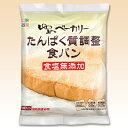 ゆめベーカリーたんぱく質調整食パン (100g×20袋) [