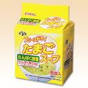 たんぱく調整たまごスープ 10.5g×5食 [腎臓病食 / 低たんぱく食品]