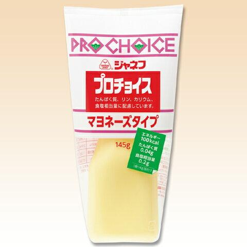 楽天市場】【減塩】プロチョイス...