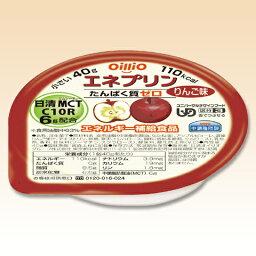 エネプリン りんご味 40g 区分3 [腎臓病食/低たんぱく食品/高カロリー]