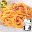 ハインツ 大人むけのパスタ イセエビのトマトクリーム 100g スパゲティ スパゲッティ【低たんぱく食品】【腎臓病食】