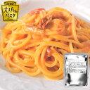低たんぱく食品 ハインツ 大人むけのパスタ イセエビのトマトクリーム 100g [腎臓病食/低たんぱく おかず]