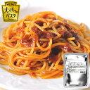 低たんぱく食品 ハインツ 大人むけのパスタ イベリコ豚のミートソース 100g [腎臓病食/低たんぱく おかず]
