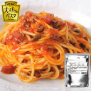 低たんぱく食品 ハインツ 大人むけのパスタ アンチョビと黒オリーブのトマトソース 100g [腎臓病食/低たんぱく おかず]