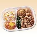 【冷凍】いきいき御膳mini 牛すき煮 155g [腎臓病食/低たんぱく食品/たんぱく調整]