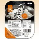 低たんぱく ごはん パックタイプ ピーエルシーごはん小盛 1 / 25 140g×20食 [低たんぱく食品]
