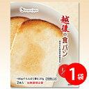 【単品/お試し】越後の食パン 1袋(50g×2枚) [腎臓病食/低たんぱく食品]