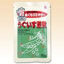 介護食 ぬくもりミキサー うぐいす豆煮 70g×12袋 [やわらか食/介護食品/レトルト]