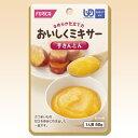 介護食 おいしくミキサー 区分4 芋きんとん 50g [やわらか食/介護食品/レトルト]