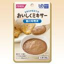 介護食 おいしくミキサー 区分4 鯖の味噌煮 50g [やわらか食/介護食品/レトルト]