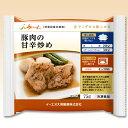 【冷凍介護食】摂食回復支援食 あいーと 豚肉の甘辛炒め 75g [やわらか食/介護食品]