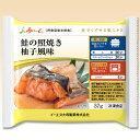 【冷凍介護食】摂食回復支援食 あいーと 鮭の照焼き柚子風味 57g [やわらか食/介護食品]