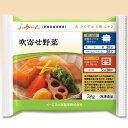 【冷凍介護食】摂食回復支援食 あいーと 吹寄せ野菜 78g [やわらか食/介護食品]