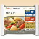 【冷凍介護食】摂食回復支援食 あいーと 肉じゃが 86g [やわらか食/介護食品]