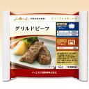 【冷凍介護食】摂食回復支援食 あいーと グリルドビーフ 63g [やわらか食/介護食品]