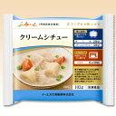 【冷凍介護食】摂食回復支援食 あいーと クリームシチュー 103g [やわらか食/介護食品]