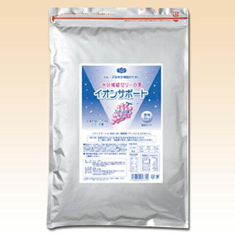 水分補給 イオンサポート ぶどう味 徳用 2kg