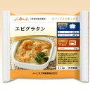【冷凍介護食】摂食回復支援食 あいーと エビグラタン 106g [やわらか食/介護食品]