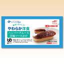 【冷凍介護食】やわらか洋食 区分3 ハンバーグムース洋風ソースがけ 3個入り(150g) [やわらか食/介護食品]