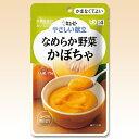 介護食 キューピー 区分4 やさしい献立 なめらか野菜 かぼちゃ 75g×6袋 [やわらか食/介護食品/レトルト]