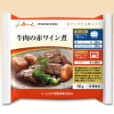【冷凍介護食】摂食回復支援食 あいーと 牛肉の赤ワイン煮 66g [やわらか食/介護食品]