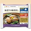 【冷凍介護食】摂食回復支援食 あいーと 海老芋の柚香蒸し 78g [やわらか食/介護食品]