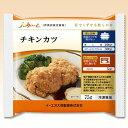 【冷凍介護食】摂食回復支援食 あいーと チキンカツ 78g [やわらか食/介護食品]