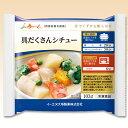 介護食 【冷凍】摂食回復支援食 あいーと 具だくさんシチュー 103g [やわらか食/介護