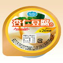 低カロリー 低カロリーデザート 杏仁豆腐 65g