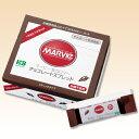 マービー 低カロリー チョコレートスプレッド スティック 10g×35本 ジャム 使い切り ミニパック