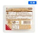 【冷凍介護食】らくらく食パン(コーヒー牛乳) 90g [やわらか食/介護食品/UDF区分 舌でつぶせる]