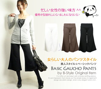 Care hard comfortable material ☆ gaucho pants