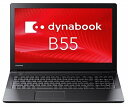 東芝 dynabook Windows10 Pro Intel Corei3 4GB HDD500GB DVDスーパーマルチ 高速無線LAN Bluetooth 10キー付キーボード 15.6型LED液晶 ノートパソコン Microsoft Office 無 PB55BFAD4RAAD11