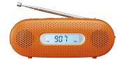 パナソニック FM-AM2バンドレシーバー 手回し充電ラジオ ホワイト RF-TJ20-D