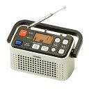 ツインバード TWINBIRD 3バンドラジオ付 ワイヤレス 手元スピーカー AV-J135G...