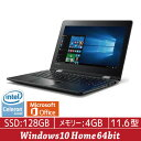 11.6型ノートPC (Office付き Win10 Home Celeron SSD 128GB メモリ4GB) Lenovo Yoga 310 80U20010JP