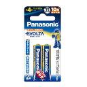 パナソニック Panasonic EVOLTA 単4形アルカリ乾電池 2本パック LR03EJ/2B