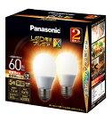 LED電球 プレミアX E26 60形相当 電球色相当 全方向タイプ 2個セット パナソニック LDA7LDGSZ62T