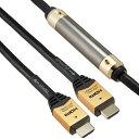 HORIC イコライザー付き 長尺 HDMIケーブル 40m ゴールド HDM400-274GD