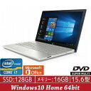 win10 乗り換え 5XN13PA-AAAA HP Core i7-8565U 16GB 128GB SSD 15.6 フルHD IPS Office H&B 2016 Windows10 Home モダンゴールド