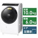 ドラム式洗濯乾燥機 ホワイト 洗濯10.0kg /乾燥6.0...