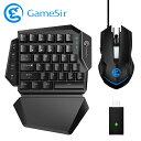 ゲーミングキーボード マウスセット 青軸 ワイヤレス GameSir VX AimSwitch eスポーツコンボ PS4/PS3/Switch/Xbox One/PC対応 接続アダプタ FPS