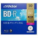ビクター Victor VBR130RP10J1 BD-R 10枚パック