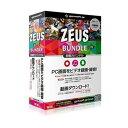 ZEUS Bundle Lite 即戦力 画面録画/音声・音楽録音/動画ダウンロード ジェムソフト GG-Z006